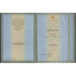 Диплом для иностранцев 1997-2013